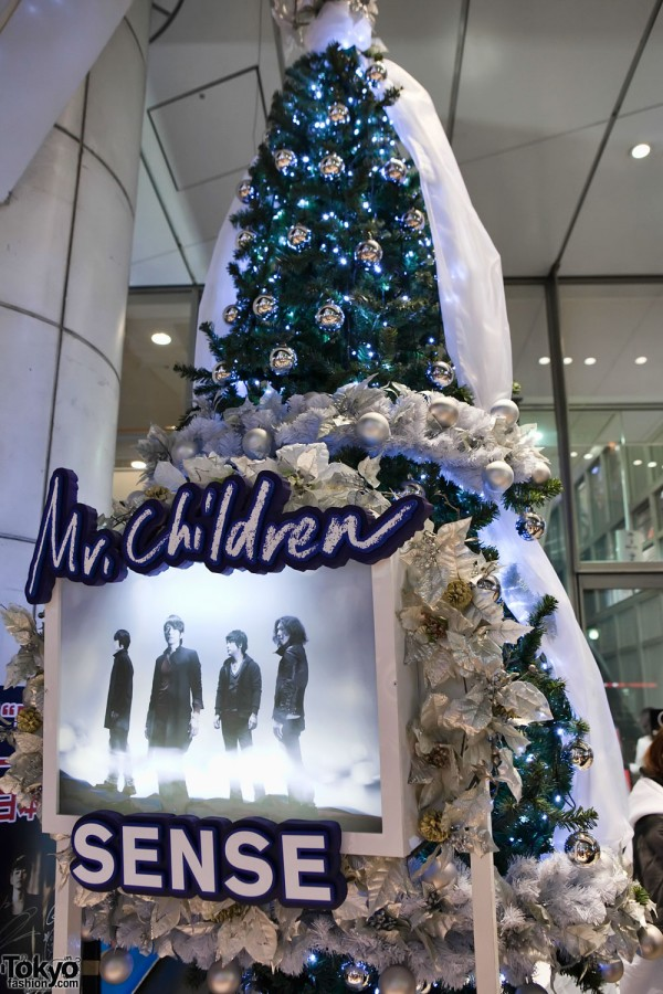 Mr. Children Christmas Tree