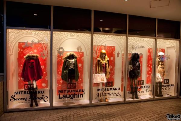 Mitsumaru Group Fashion Brands