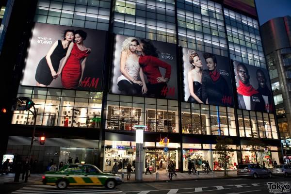 H&M Shibuya