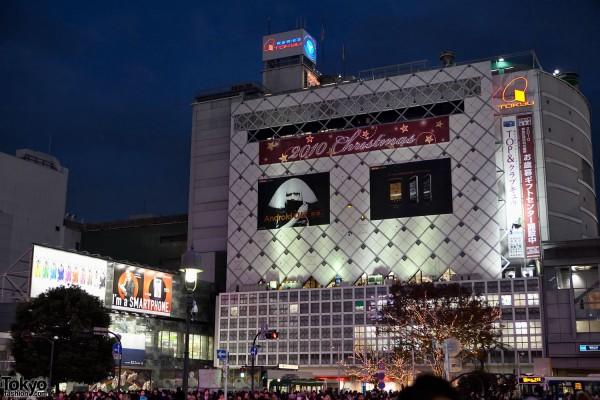 Shibuya Station Christmas
