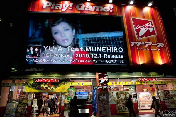Adores Arcade Shibuya