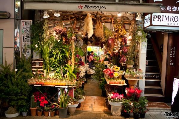 Shibuya Florist
