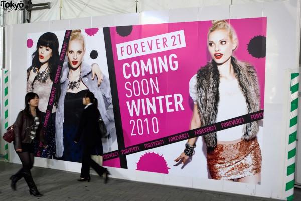 Forever 21 Shibuya