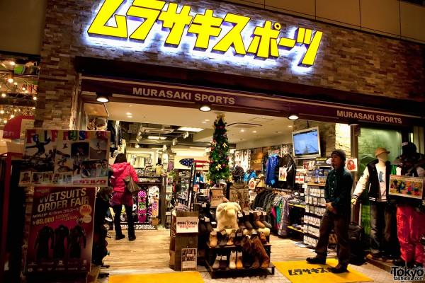Murasaki Sports Shibuya