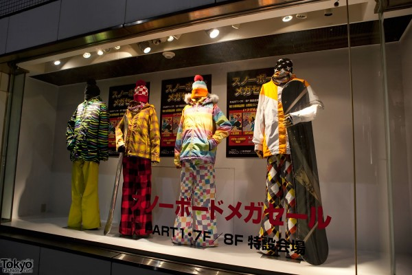 Snowboard Gear in Tokyo