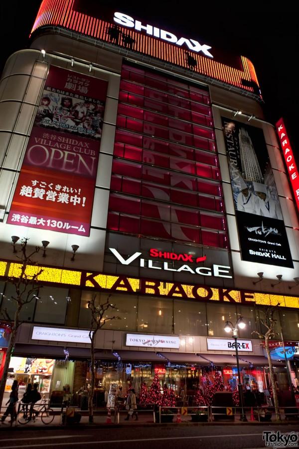 Shidax Karaoke Shibuya