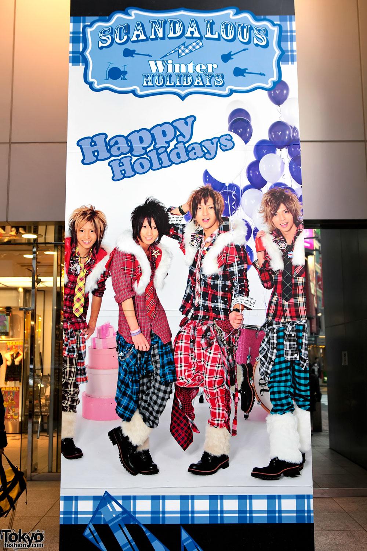 Happy Holidays Shibuya 109