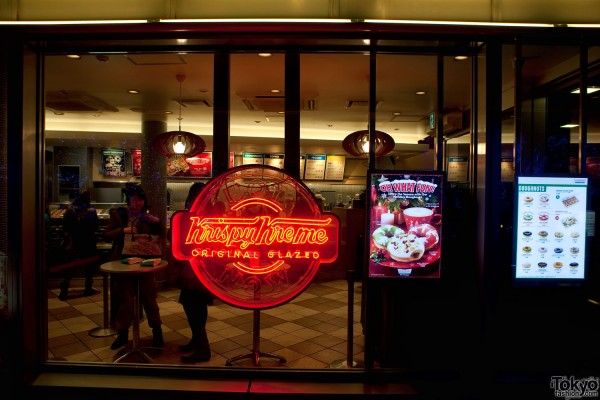 Krispy Kreme Shinjuku