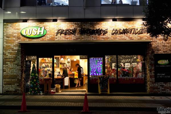 Lush Shinjuku