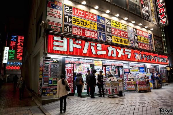 Yodobashi Shinjuku