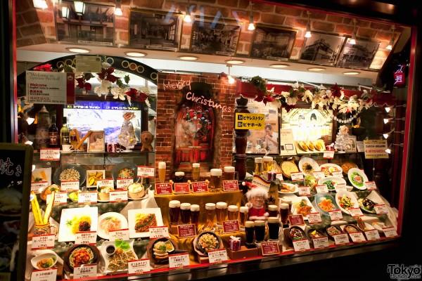 Shinjuku Christmas