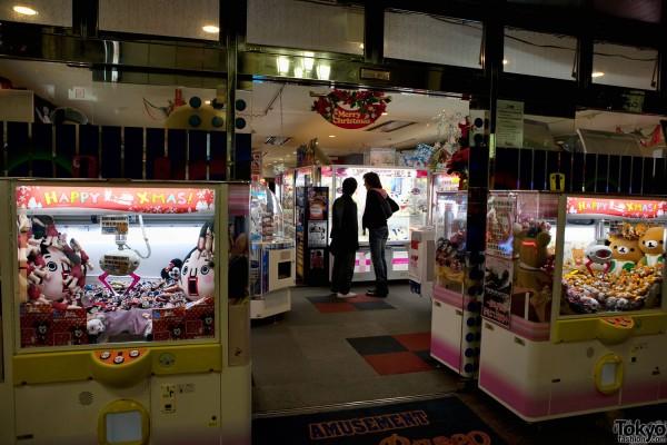 Shinjuku Arcade