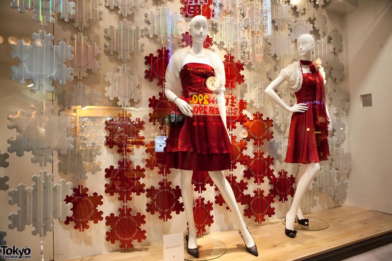 Shinjuku Christmas Tokyo Fashion News