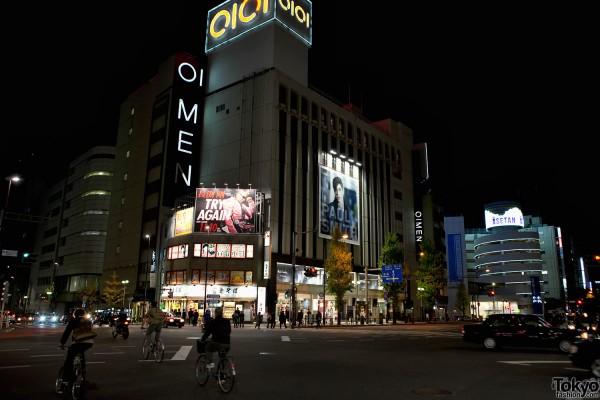 Marui Men Shinjuku