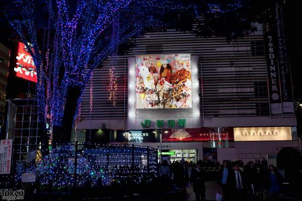 Shinjuku Christmas Illumination