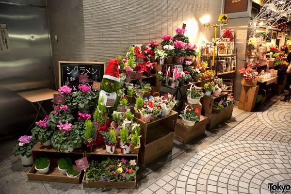 Shinjuku Florists