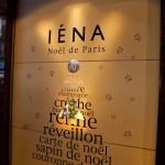 Noel IENA de Paris
