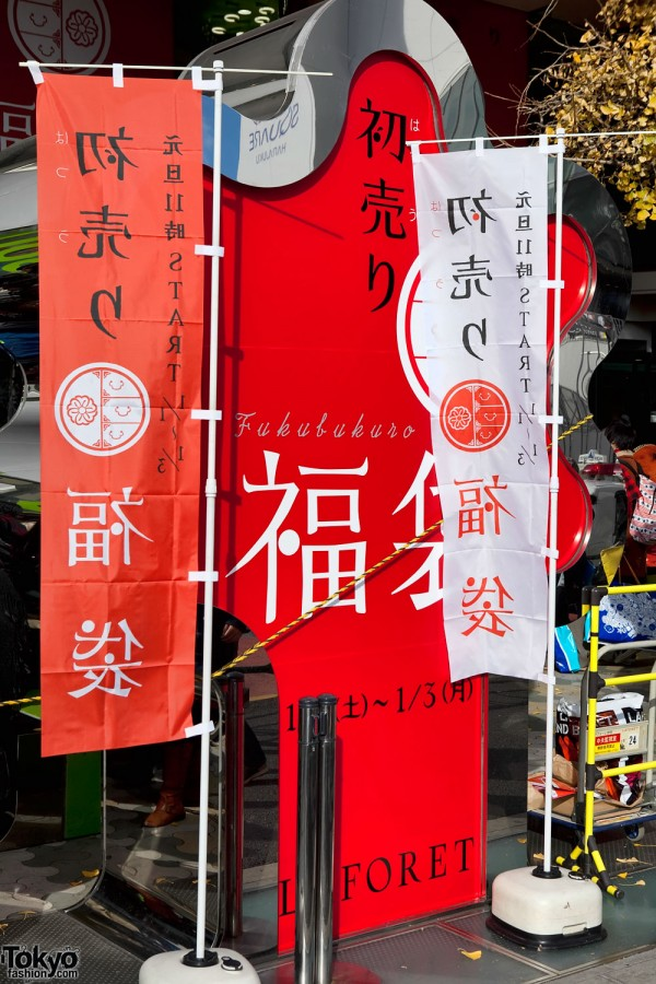 LaForet Harajuku Fukubukuro