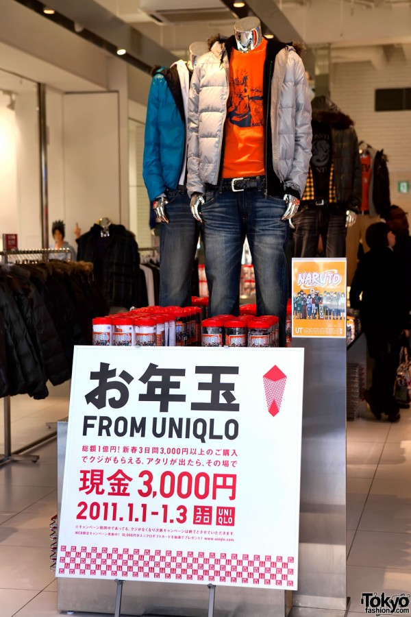 Uniqlo New Year Sale