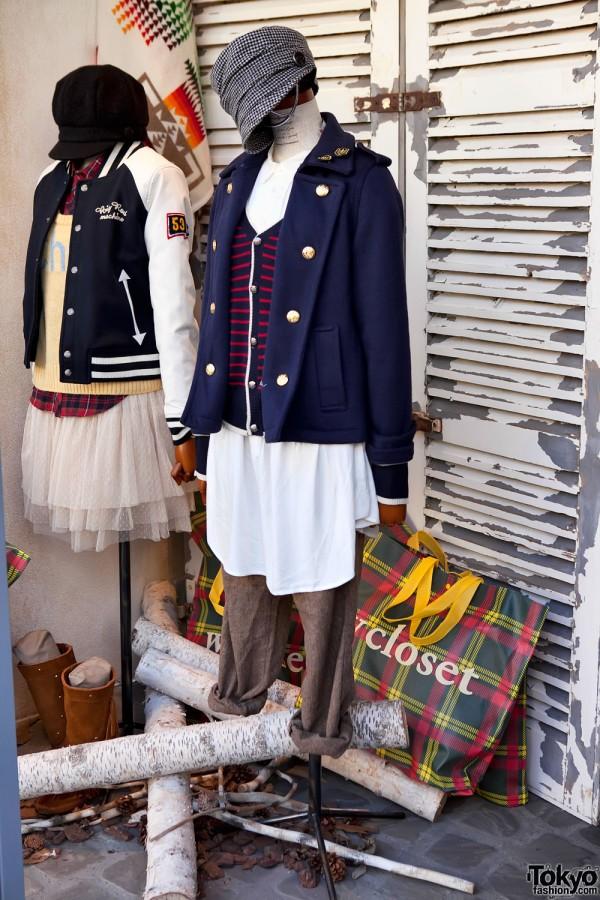 W Closet Fukubukuro