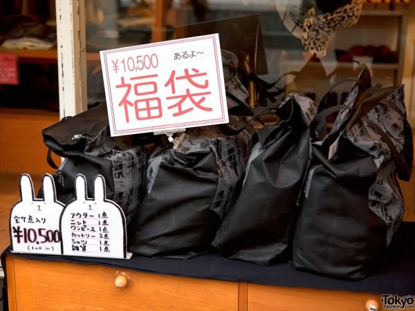 Harajuku Happy Bags