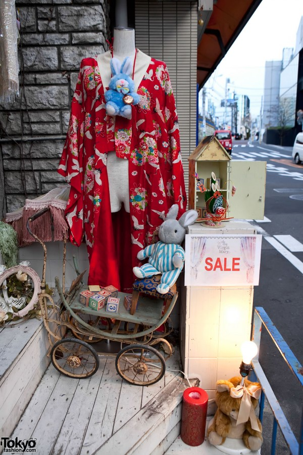 The Virgin Mary New Year Sale