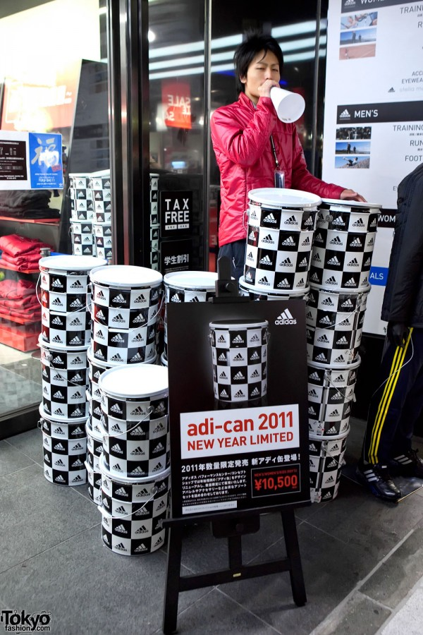 Adidas Adi-Can 2011 Fukubukuro