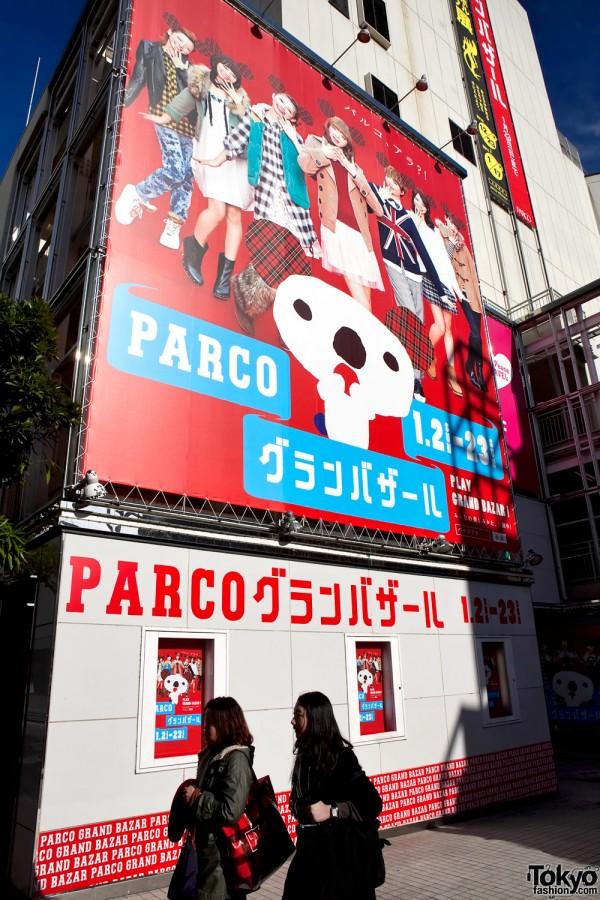 PARCO Shibuya New Years Sale