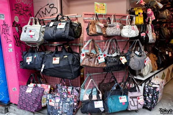 Happy Price Bags in Shibuya