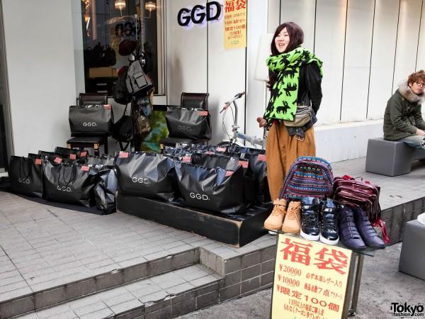 GGD Fukubukuro