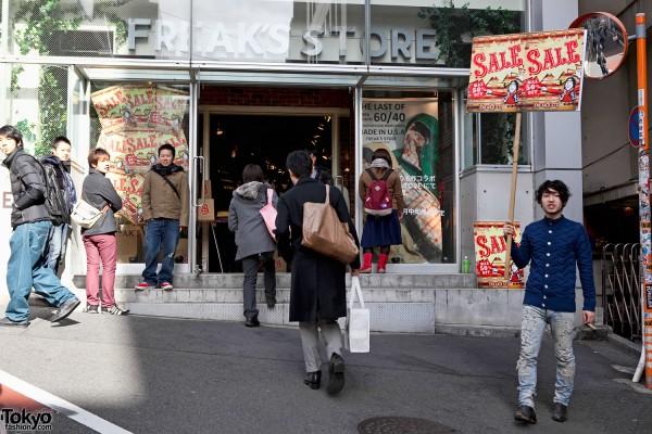 Freak's Store Shibuya