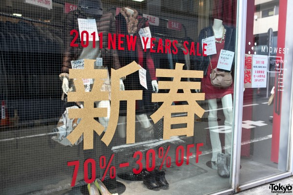 Midwest New Years Sale