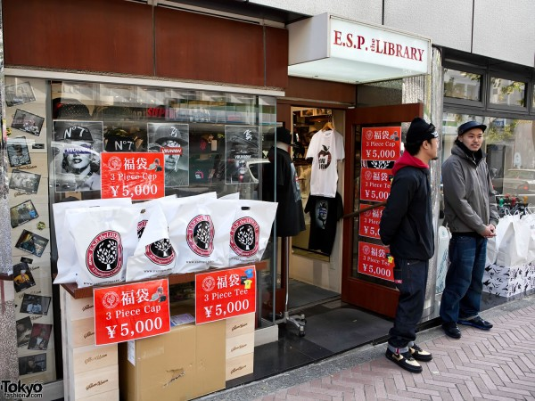 ESP the LIBRARY Shibuya