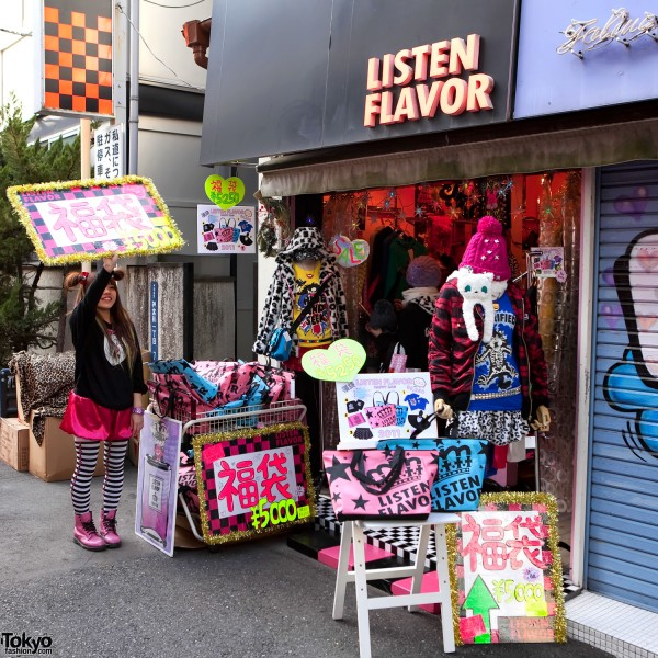 Listen Flavor Harajuku