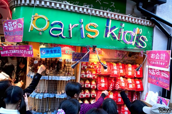 Paris Kids Takeshita Dori
