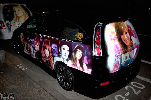 Ayu Fan Cars in Tokyo