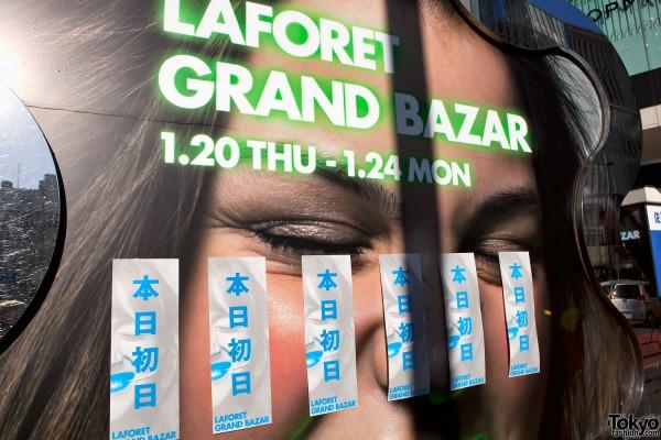 LaForet Harajuku Grand Bazar