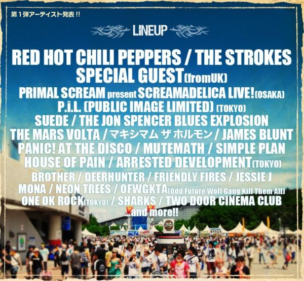 Summer Sonic Lineup 2011