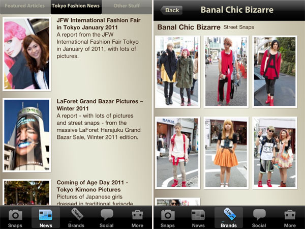 Tokyo Fashion iPhone App