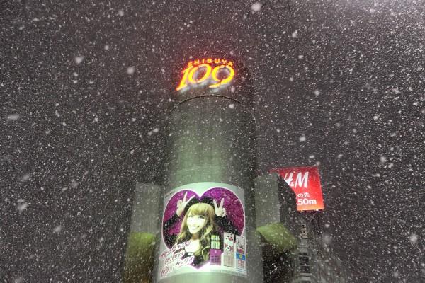 Snowing on Shibuya 109