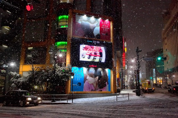 Tower Records Shibuya in the Snow