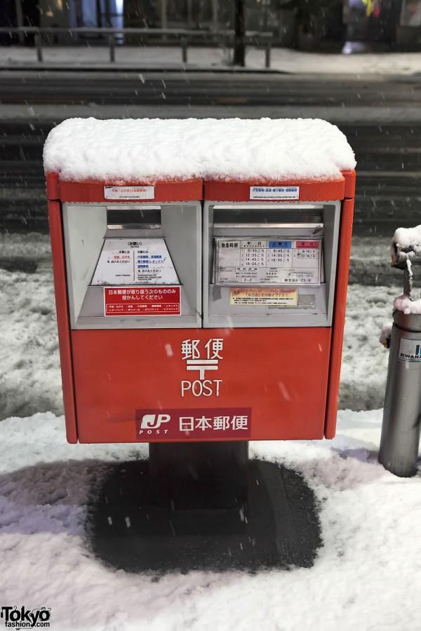 Snowy Japan Post Mailbox