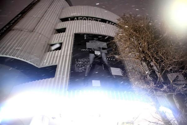 LaForet Harajuku Snow