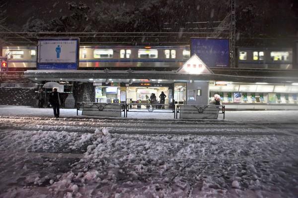 Harajuku Station Snow