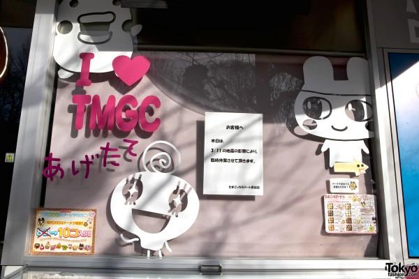 Tamagotchi Donuts Harajuku