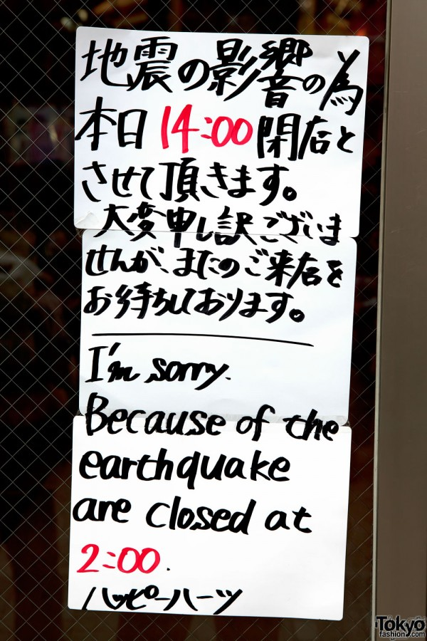 Tokyo Earthquake Closed Sign