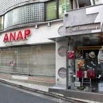 Anap Harajuku - Earthquake