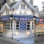 Takeshita Dori Crepes Closed by Earthquake