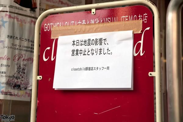 Closet Child Harajuku - Earthquake