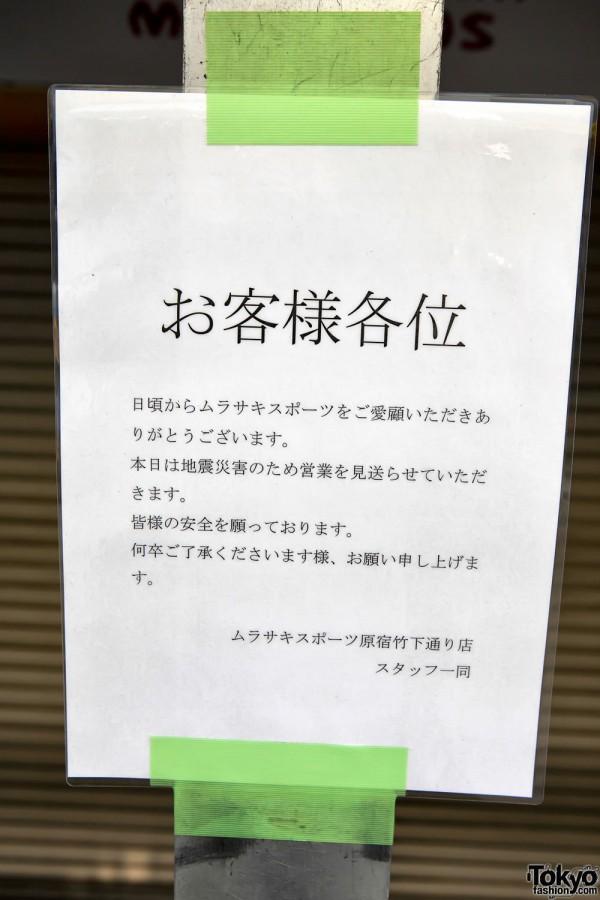 Murasaki Sports Harajuku - Earthquake